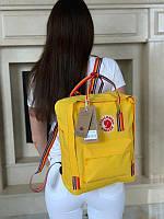Стильний рюкзак Fjallraven Kanken жовтий/Канкен Канкен портфель для школи і на кожен день