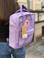 Стильний рюкзак Fjallraven Kanken бузковий/Канкен Канкен портфель для школи і на кожен день