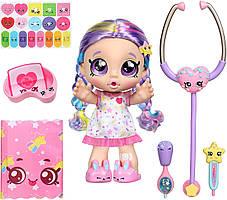 Інтерактивна лялька Кінді Кидс Мосту Кейт / Kindi Kids Shiver 'N' Shake Rainbow Kate