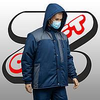 Зимняя рабочая спецодежда,мужская куртка Радиус.
