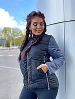 Женская короткая куртка батал, стильная курточка большие размеры, теплая женская куртка,батальная курточка