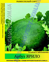 Семена арбуза Ярило 10 кг (мешок)