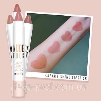 Golden Rose Nude Look Кремова губна помада з блиском в стіку