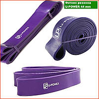 Резинка петля для фитнеса и спорта упражнений подтягивания эспандер резиновая U-Powex тренажер силовая турник