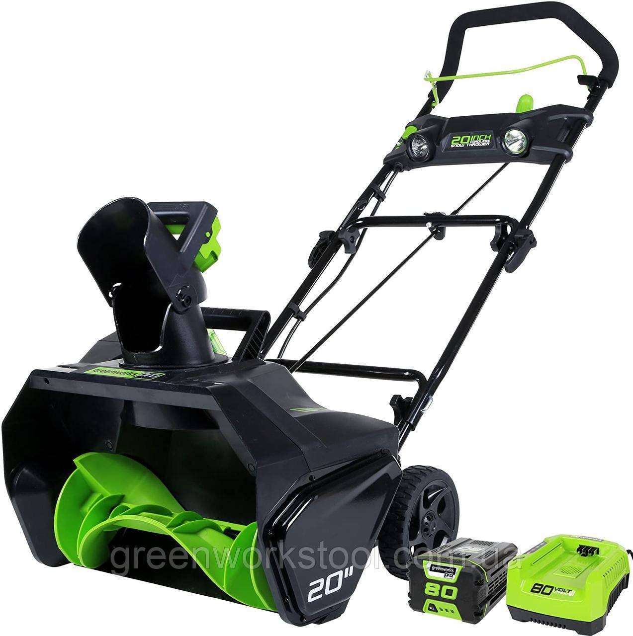 Снегоуборщик аккумуляторный Greenworks GD80SBК2 (2600402) 80V (51 см) бесщеточный с АКБ и зар. ус-вом