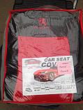 Авточохли Favorite на Peugeot 307 2001-2005 hatchback, фото 7