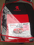 Авточохли Favorite на Peugeot 307 2001-2005 hatchback, фото 8