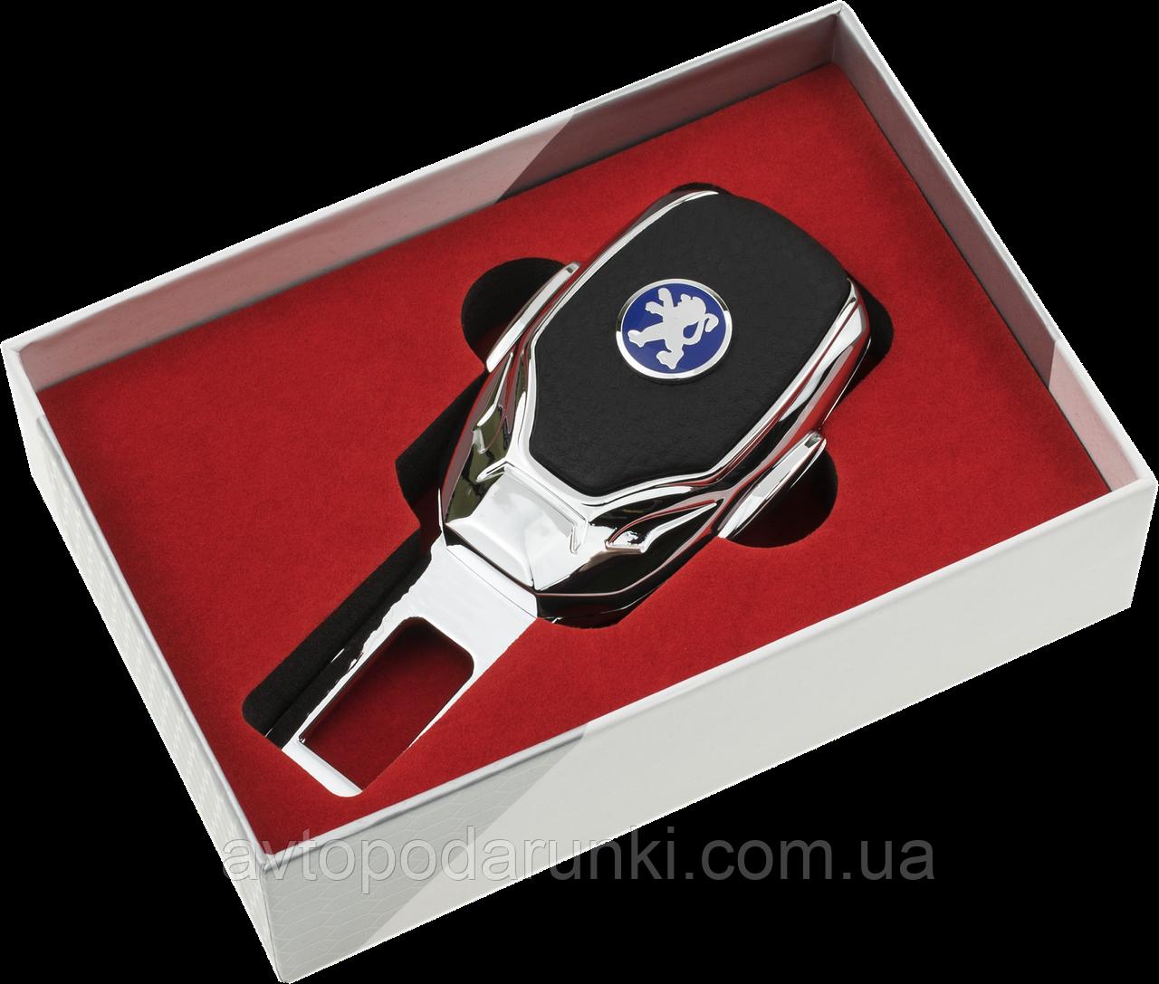 Заглушка - переходник ремня безопасности  с логотипом PEUGEOT VIP КЛАССА (Авиационная сталь, кожа)
