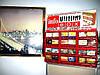 Рекламно-информационные боксы «InfoBox» на 24 ячейки. Дисплей для распространения акций и купонов со скидками, фото 4