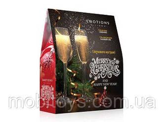 "Набор косметический Emotions by Liora ""Merry Christmas & Happy New Year"""