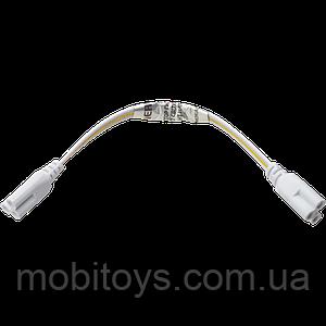Коннектор гибкий 20см до светильника ENERLIGHT HARMONIA Т5