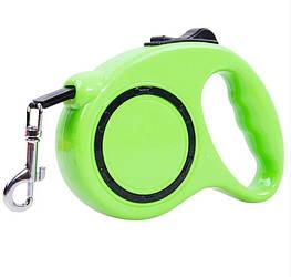 Поводок рулетка для собак с кнопочным блокиратором длины Retractable Dog Leash 3 м до 25 кг Маленький Зеленый