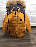 Зимняя  куртка   парка для мальчиков и подростков, фото 2