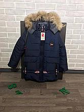 Зимняя  куртка  для мальчиков 36-42 размеры