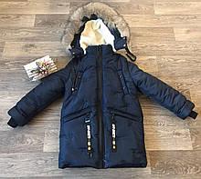 Зимняя  куртка-парка  для мальчика 6-10 лет