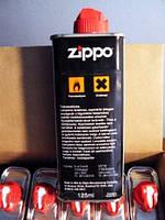Бензин Zippо 125мл. 3141R