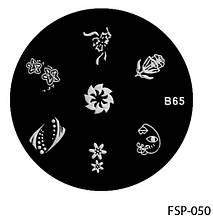 Форма для штампа Lady Victory LDV В65/FSP-050 /44-0