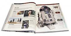 Энциклопедия Звёздные войны, фото 3