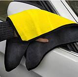 Салфетка из микрофибры для дома и авто Желтый+ Серый, фото 2