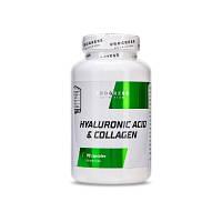 Гиалуроновая кислота и колаген Progress Nutrition (90 капсул) Hyaluronic acid and collagen