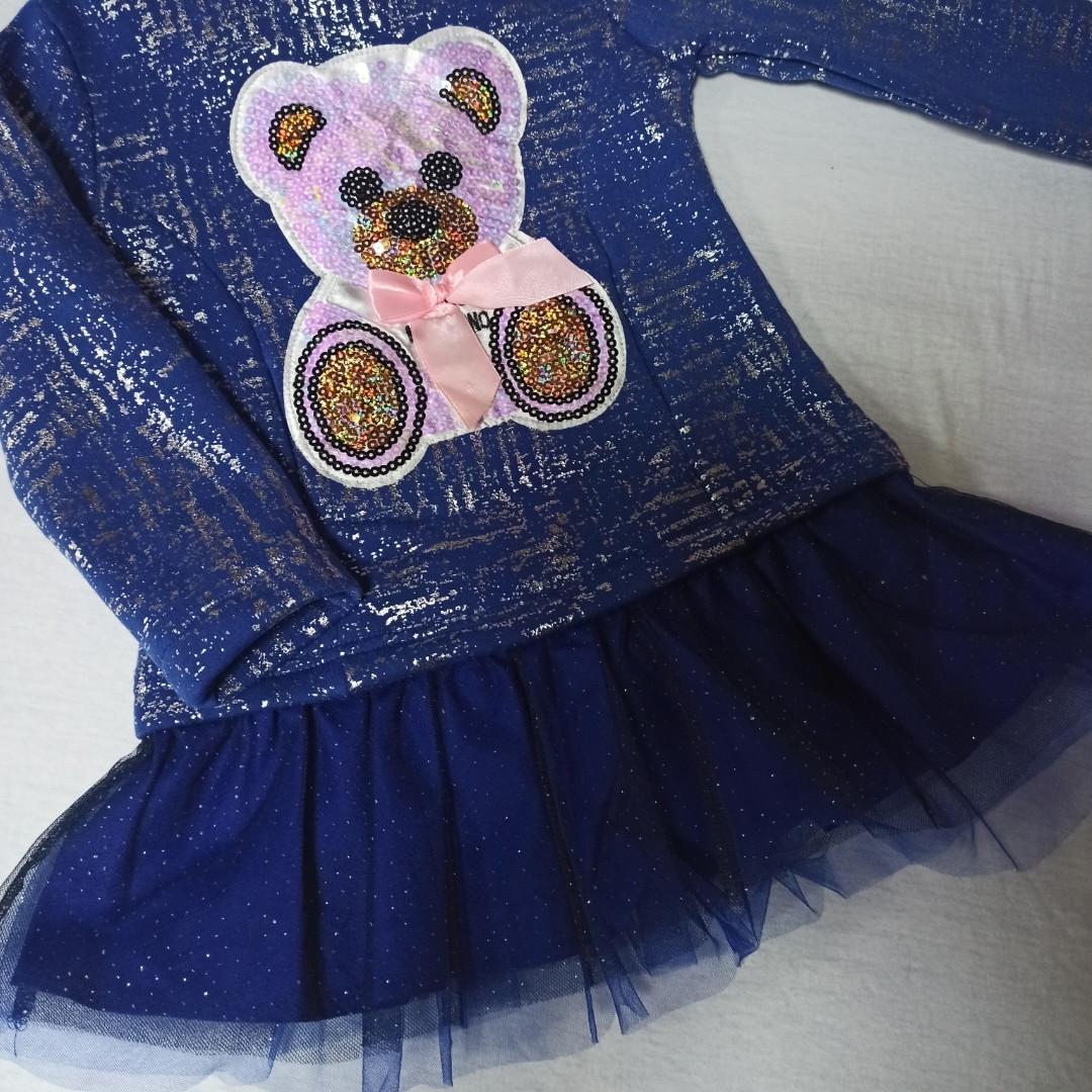 Теплое нарядное красивое модное платье для девочки синего цвета. Украшение- аппликация из паеток.