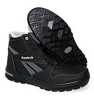Зимние мужские ботинки на шнуровке, фото 1