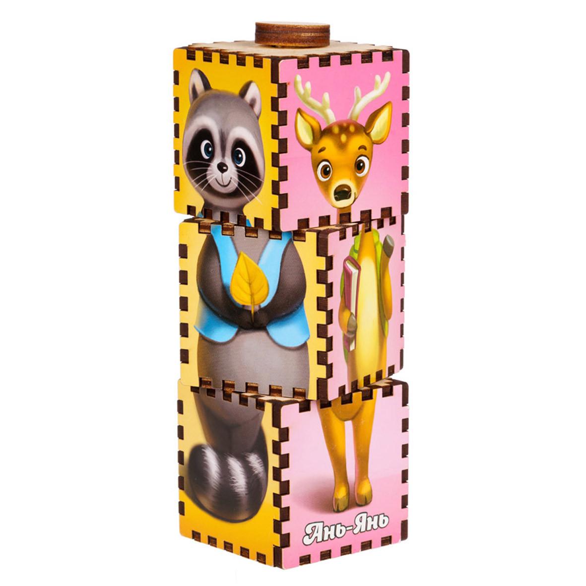 Вращающиеся цветные кубики: Звери