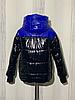 Женская зимняя куртка короткая блестящая размеры 42-54, фото 2
