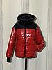 Женская зимняя куртка короткая блестящая размеры 42-54, фото 3