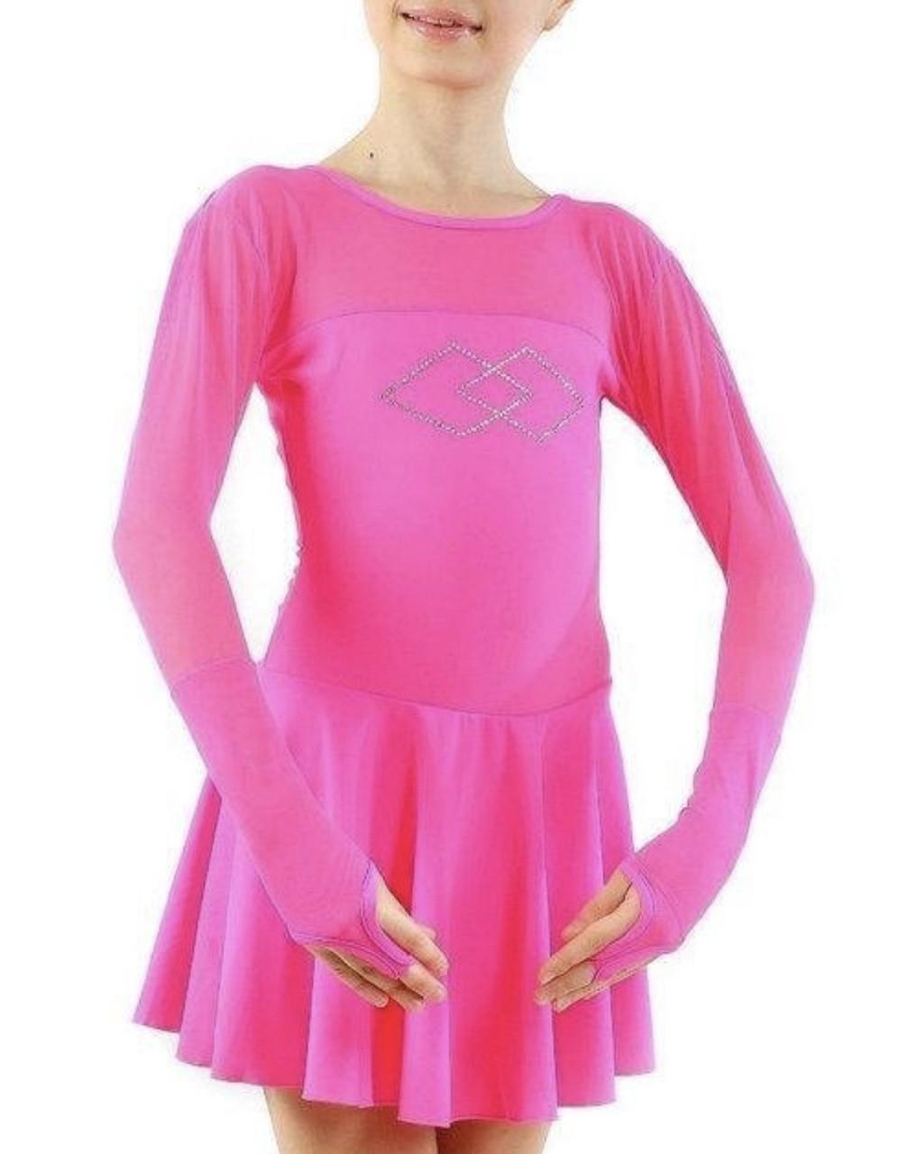 Боди для танцев, гимнастики с юбкой для балета,хореографии малиновый