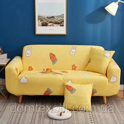 Чехол   на диван 90*145