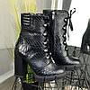 Ботинки женские черные на высоком устойчивом каблуке. Натуральная кожа с тиснением питон, фото 3
