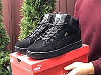 Мужские зимние кроссовки Puma Suede (черные) 10035