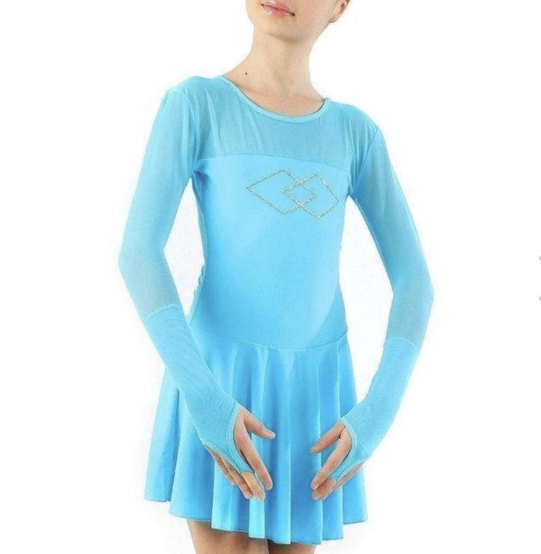 Боди для танцев, гимнастики с юбкой для балета,хореографии голубое