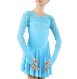 Боди для танцев, гимнастики с юбкой для балета,хореографии голубое, фото 2