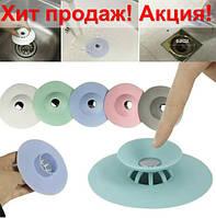 Силиконовая фильтр-пробка для сифона раковины ванны мойки FLEX DRAIN STORE сетка на кухне слива сливная
