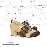 Туфли с широким ремешком через подъем, каблук 4см, цвет беж, фото 2