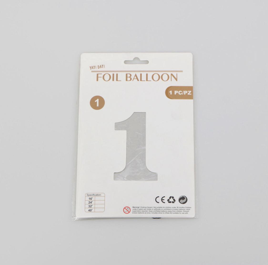 Фольгированная цифра 1 (32') Серебро, 80 см.В индивидуальной упаковке.