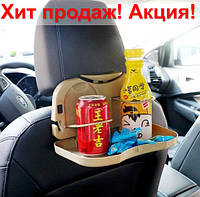Складывающийся столик в машину для напитков органайзер на сиденье напитков еды кофе бутылок стаканов авто