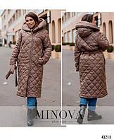 Стеганное женское пальто большого размера №18541-1-какао Размеры 52,54,56-58