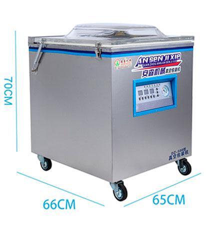 Вакуумна пакувальна машина
