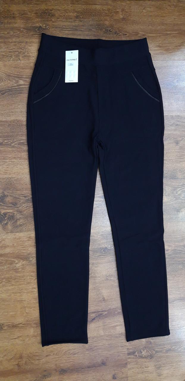 """Теплі жіночі брюки-лосини з хутром""""Ласточка"""" Art: 2006-1"""
