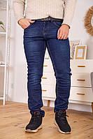 Джинсы мужские 129R2079 цвет Темно-синий