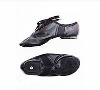 Джазовки кожаные на шнуровке для танцев хип-хопа черные