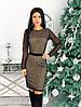 Бежева сукня жіноча з сіткою ЕФ/-12620