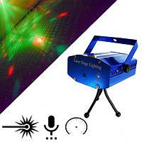 Лазерный Проектор, Стробоскоп, Дисколазер Mini, синий