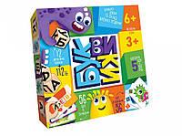 """Развлекательная игра """"Буквики"""" укр. G-BU-01U, игрушки для малышей,сотер,деревянные игрушки,самых маленьких"""