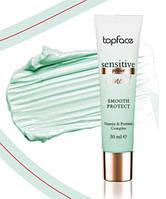 Праймер для лица TopFace Sensitive Mineral Primer база под макияж PT567 № 001 Smooth Protect