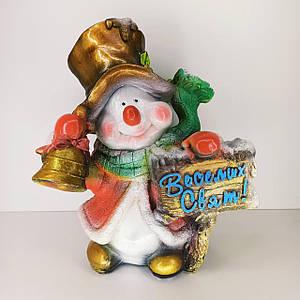 Статуэтка Снеговик с колокольчиком 45 см