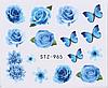 Слайдер водный для дизайна ногтей STZ- 965
